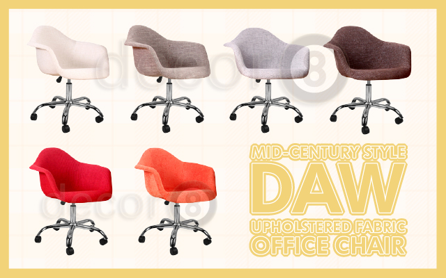 Mid-Century Style DAW Upholstered Fabric Office Chair