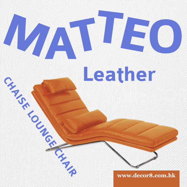 Matteo Leather Chaise Lounge Chair