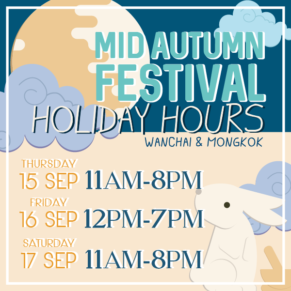 Mid-Autumn Festival Holiday Hours