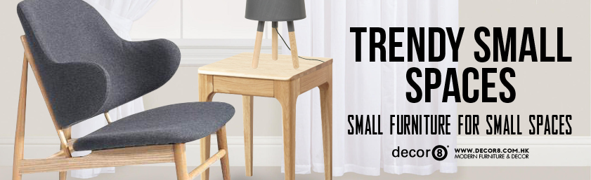 Trendy Small Spaces